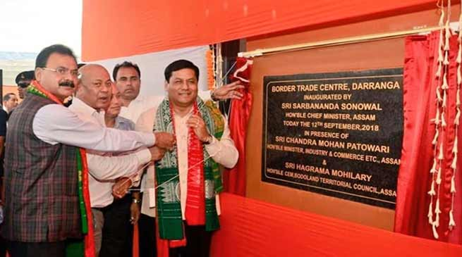 Assam: Sonowal inaugurates Indo-Bhutan Border Trade Centre at Darranga