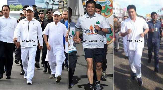 Chief ministers of NE States take part in 'Run for Unity'