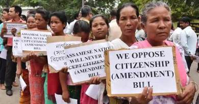 Assam bandh called on Oct 23 against Citizenship Bill 2016