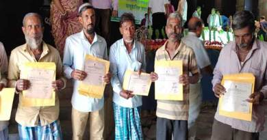Assam: 240 land allotment certificates distributed in Hailakandi