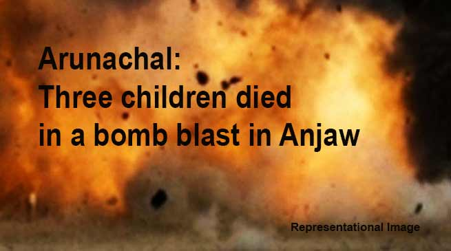 Arunachal: 3 children died in bmb blast in Chirang Village of Anjaw dist