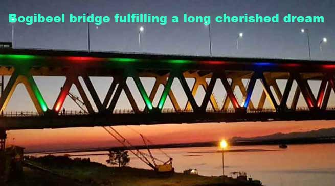 Bogibeel bridge fulfilling a long cherished dream of people of Assam and Arunachal