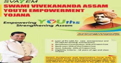 Assam: Hailakandi administration gears up to implement SWAYEM Yojana
