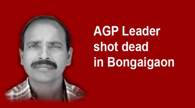Assam Panchayt Polls: AGP leader shot dead before first phase polling