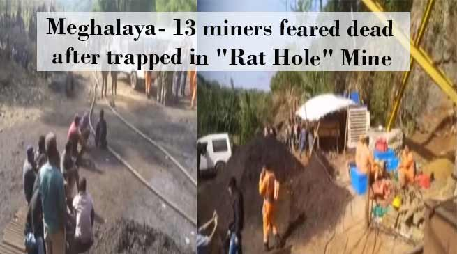 "Meghalaya: 13 miners feared dead after trapped in ""Rat Hole"" Mine"