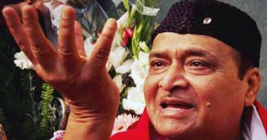 Assam: Bhupen Hazarika Honoured with 'Bharat Ratna'