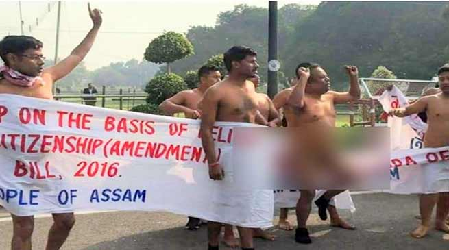 Nude protest in Delhi against Citizenship Amendment Bill 2016