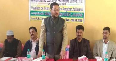 Assam: NYKS organises awareness and education program on positivity