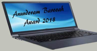 Assam: 246 students to be awarded with laptops in Hailakandi