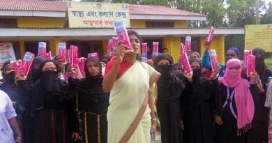 Assam: Hailakandi administration woos women voters