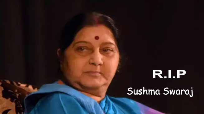 BJP Leader Sushma Swaraj Passes Away