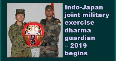 Mizoram: Indo-Japan joint military exercise dharma guardian– 2019 begins