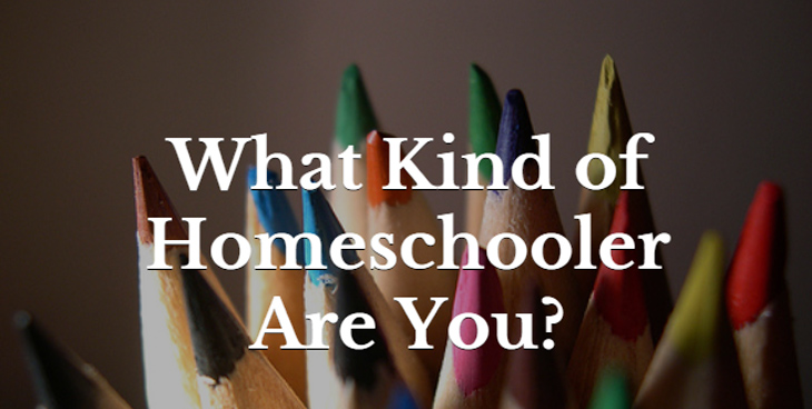 Do You Know Your Homeschooling Style? (Neither Do I.)