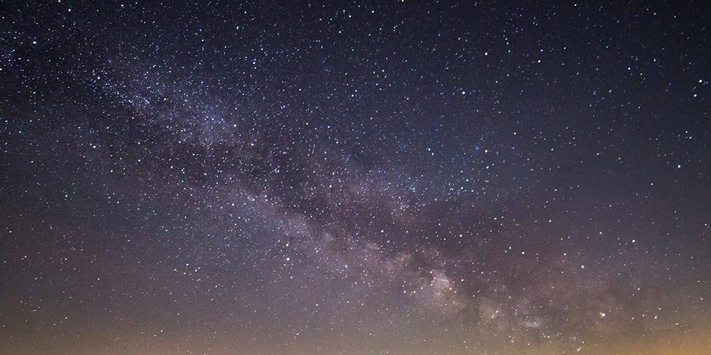 Tour the Night Sky