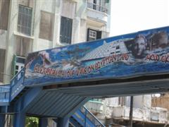 Alexandria street sign