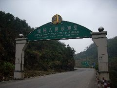 Fujian Border