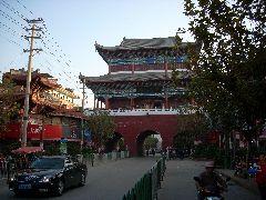 Jian'Ou Bell Tower