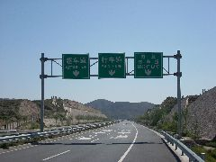 Lane descriptions on the expressway