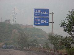 1000km to Beijing!
