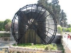 Hama waterwheel