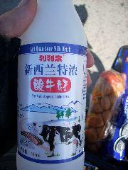 New Zealand Clabber drink