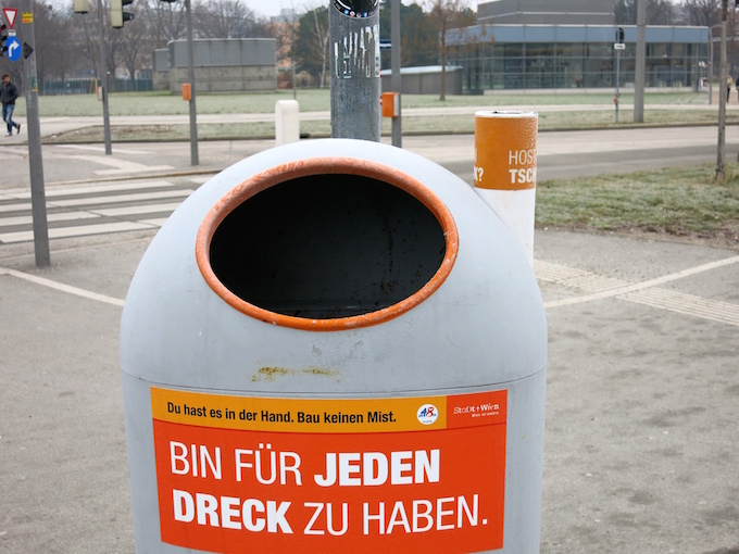 Vienna Garbage Can