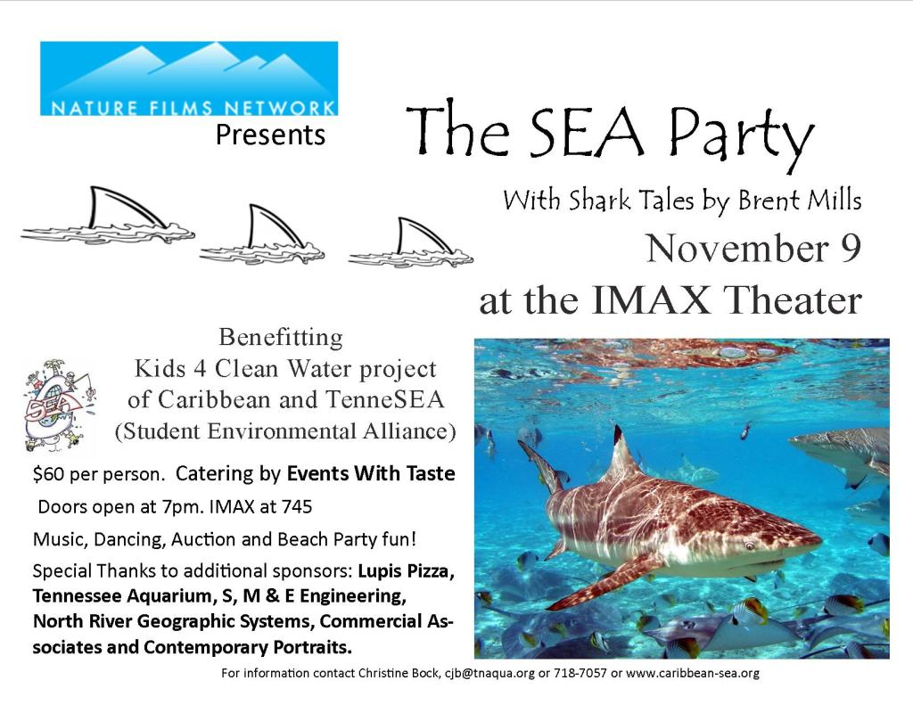 sea party flyer
