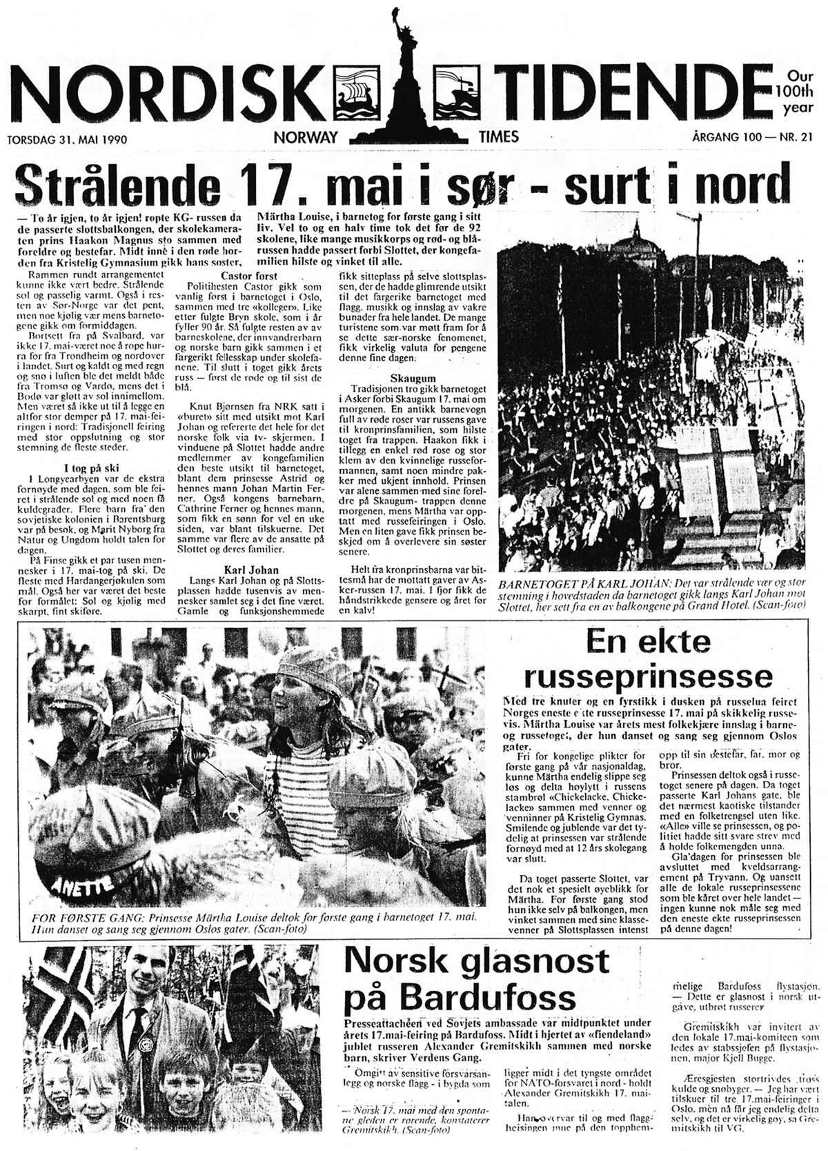 From the wayback machine, the back page of Norway Times from May 31, 1990, that paper's 100th year of publication.