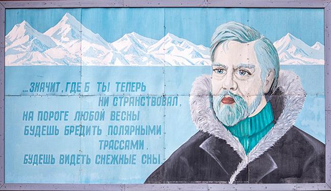 Arctic Illness Svalbard