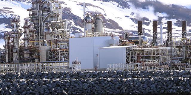 Arctic Environmental Responsibility Index