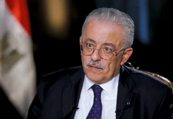 موعد بداية العام الدراسي الجديد 2020 - 2021 في مدارس مصر والجامعات