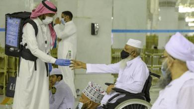 صورة تخصيص أبواب ودورات مياه ومكان للصلاة للأشخاص ذوي الإعاقة بالمسجد الحرام