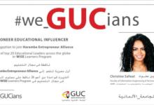 صورة خريجة الجامعة الألمانية أول مصرية تحصد جائزة عالمية لحل مشاكل التعليم بمصر