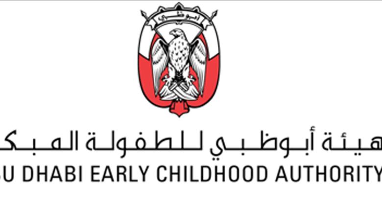 الإمارات تقدم أربع خدمات علاجية للأطفال ذوي الهمم بالمدارس