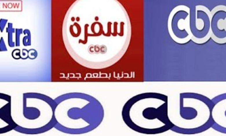 تردد قناة سي بي سي الجديد 2021 CBC بتقنية HD