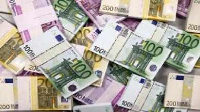 سعر اليورو اليوم في بنك مصر لحظة بلحظة الجمعة 15 يناير 2021