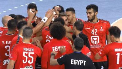 كأس العالم لكرة اليد 2021 .. مصر تسحق مقدونيا وتتأهل للدور التالي