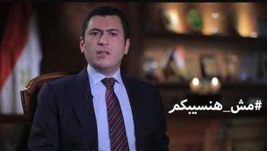 """فى أول حوار بعد إطلاقه لحملة """"مش هنسيبكم"""".. النائب محمد السلاب: هدفنا معاقبة المتنمرين بذوى الإعاقة"""