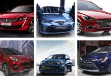 أسعار تسجيل السيارات في الشهر العقاري 2021