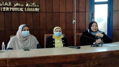 تفاصيل ندوة دمج ذوي الاحتياجات الخاصة بالمجتمع بمكتبة مصر العامة