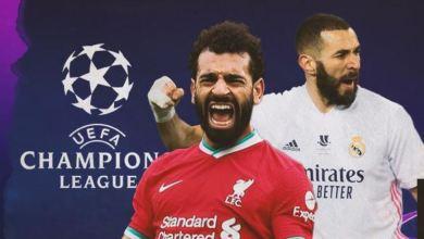 بث مباشر ليفربول وريال مدريد اليوم 14 أبريل 2021