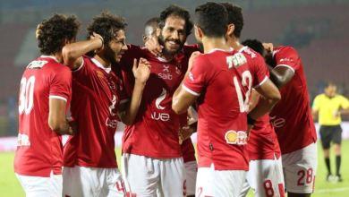 بث مباشر مباراة الأهلي والنصر اليوم 14 أبريل 2021