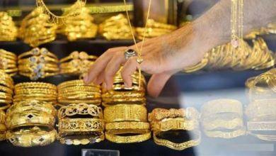 سعر الذهب اليوم الخميس 22 أبريل 2021