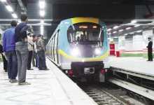 مواعيد مترو الأنفاق في رمضان 2021