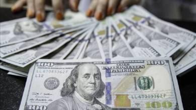 سعر الدولار مقابل الجنيه اليوم 2 مايو 2021