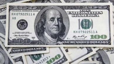 سعر الدولار مقابل الجنيه اليوم 4 مايو 2021