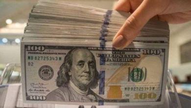 سعر الدولار مقابل الجنيه اليوم 5 مايو 2021