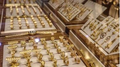 سعر الذهب اليوم الاثنين 3 مايو 2021