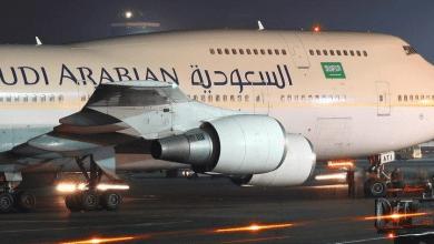 موعد فتح الطيران في السعودية رسميًا 2021