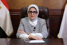 وزيرة الصحة تطعيم 10 آلاف مواطن يوميًا والانتهاء من قوائم الانتظار قريبًا